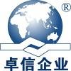 杭州卓信经济信息咨询有限公司